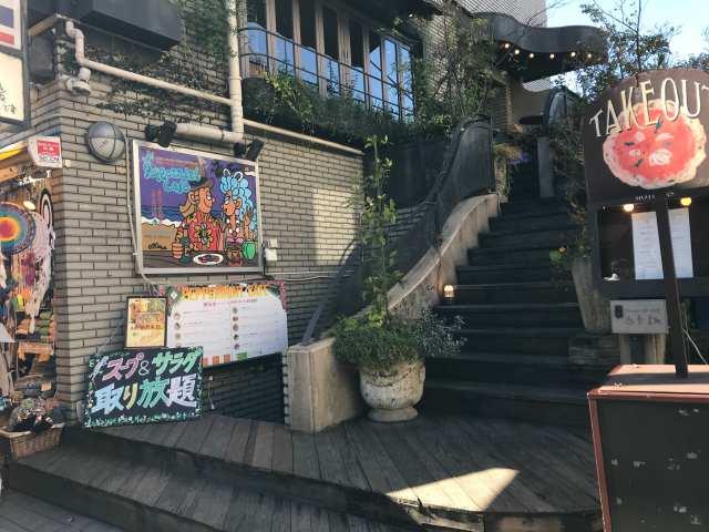 ペパーミントカフェの外観