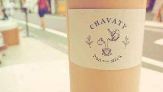 【表参道】チャバティ(CHAVATY)の濃厚ソフトクリームを食べた感想。の表紙