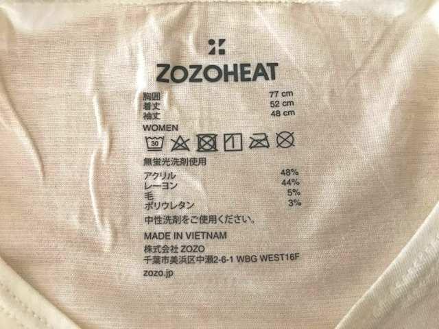 ZOZOHEATの画像