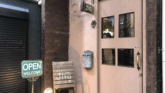 JLIOのお店の画像