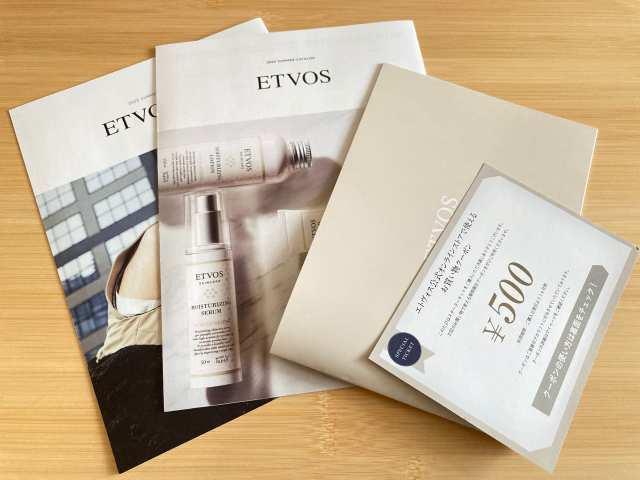 ETVOSカタログ