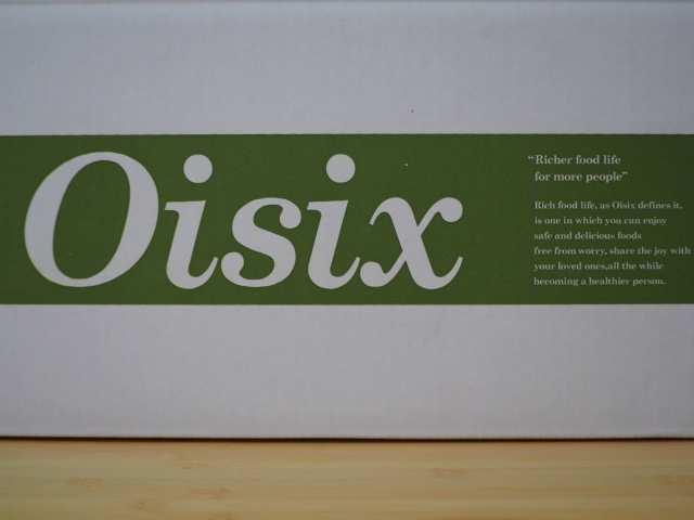 オイシックスの箱アップ